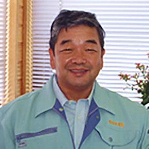 代表取締役 白井 國見